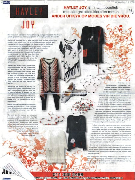 In The Media - Hayley Joy - Beeld